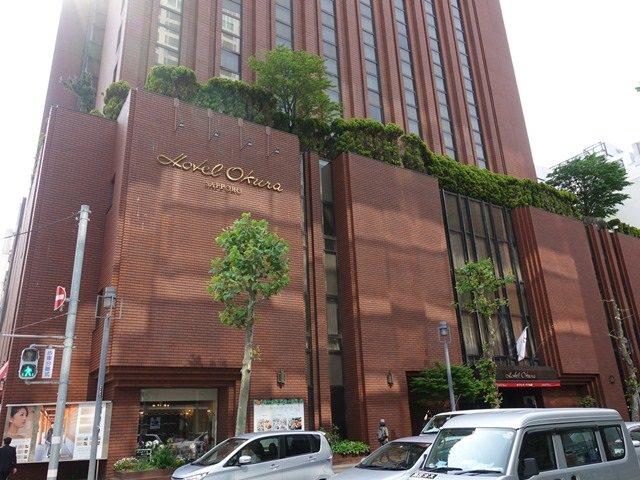 ホテルオークラ札幌の口コミと評...