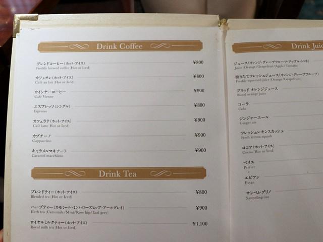 名古屋 観光 ホテル ランチ